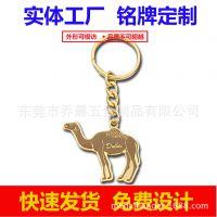 厂家定制高端金属旋转钥匙扣 金属钥匙链金属钥匙扣制作钥匙挂件