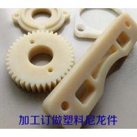 优质异型尼龙件加工定做 耐磨抗冲击自润滑机械尼龙塑料零部件