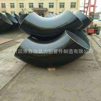 供应DN700-DN2000大口径碳钢焊接压制弯头厂家直销