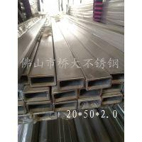 厂家供应304薄壁不锈钢管 建筑装饰光亮精密无缝圆管抛光多种规格