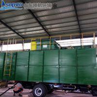 淀粉厂污水处理设备 质量为本