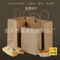 外卖打包袋快餐袋手提加厚食品包装袋美团饿了么烘焙纸袋服装袋现