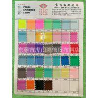 现货供应环保PVC有色透明软膜 有色透明软胶工厂 彩色超透明膜