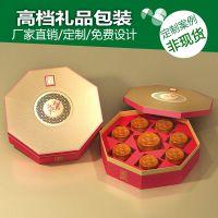 深圳厂家定做牛皮纸高端精装茶叶包装彩盒 月饼春节礼品彩礼品盒
