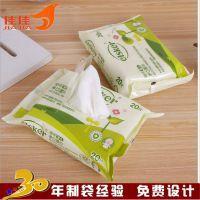 厂家批发清洁日用薄膜广告纸巾袋订做婴儿一次性湿巾包装袋