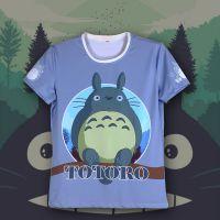 动漫卡通周边龙猫t恤短袖宫崎骏二次元夏季男女半袖圆领全彩T恤