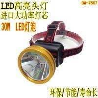 强光头灯LED30W金属圈充电头灯夜骑夜钓强光充电灯具批发