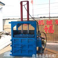 摩托车废料金属压块机 金属液压压块机 铁屑刨花压块机
