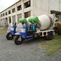 漫星混凝土搅拌车,半自动上料小型搅拌车价格,1.5立方水泥搅拌车