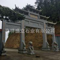 盛立石雕厂生产各种牌坊门楼 寺院别墅石材山门 定做石牌楼