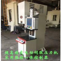 华控厂家直供电动伺服液压压力机 四柱伺服压装机 电子液压机 精密轴承压力机