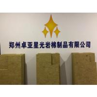 半硬质岩棉板厂家郑州卓亚星光岩棉制品有限公司