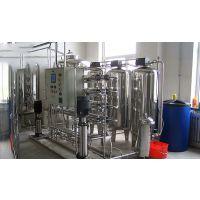 云南昆明反渗透设备 1吨原水处理设备 云南全自动纯水处理设备