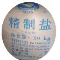 湖南绥宁 合同县工业盐99% 饲料添加剂粗 细盐销售