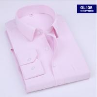上海行欢厂家专业定制服装商务衬衫团购衬衫定制绣印logo
