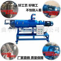 厂家直销鸡粪固液分离机 定制加长型粪便挤干机 中泰机械
