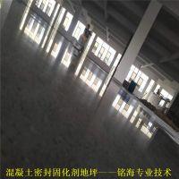 深圳市南湖车间金刚砂地坪翻新+笋岗金刚砂地面起灰--尊贵服务-售后无忧