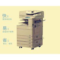 租赁再制造复印机-快易省电子科技-太原再制造复印机
