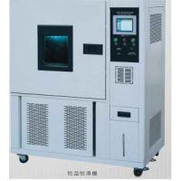 东莞坤城厂家直销恒温恒湿箱可程式恒温恒湿试验箱 高低温湿热试验箱