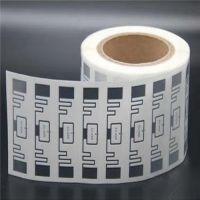苏州tscrfid标签厂家 苏州冠码信息技术供应