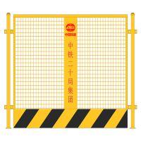 深基坑围挡 基坑护栏网厂家 安平基坑护栏