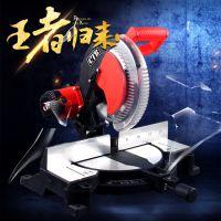 爆款锯铝机大功率全铜电机多功能45度角斜切锯铝材10寸255锯铝机