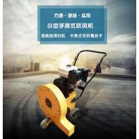 小型路面吹风机清扫干净 展畅手推式马路吹风机用途广泛