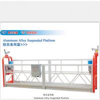 江西萍乡外墙抹灰使用800型电动吊篮,汇洋热镀锌吊篮值得信赖