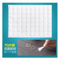 2538 亚克力圆形无痕透明双面胶70支 创意超粘强力防水小胶片贴