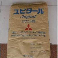 供应:POM F10-02日本三菱工程 物性表,标准,非强化级高粘度射出一般级