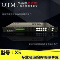 数字ktv前级效果器前置音频处理器放大器混响器防啸叫x5厂家直销