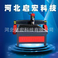 立体浮雕机 广告迷你字雕刻机 木工1325 数控切割机 厂家直销