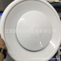 优惠供应  优质铝合金抽风口   厂家直销  欢迎选购