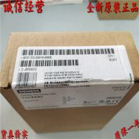 西门子S7-1500 35mm 适用I/O盖板6ES7528-0AA00-7AA0系列模块