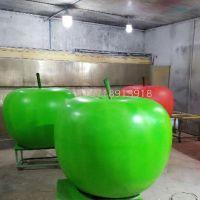 玻璃钢仿真红苹果青苹果 户外园林创意景观 生态园装饰大型水果摆件