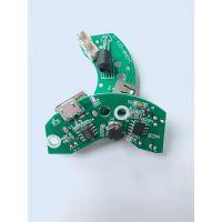 原厂直销加湿器方案,PCBA模板及芯片,全国诚招代理商。