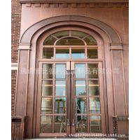 供应不锈钢骨架纯铜门别墅对开铜门 庭院四合院仿古铜门 进户门