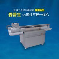 深圳鸿威信UV平板打印机厂家直销玻璃打印机橱窗LOGO个性化定制