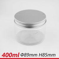圆形一斤装蜂蜜塑料罐 铝盖塑料瓶 广口瓶 茶叶饼干粉类蜜饯罐