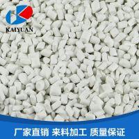 生产批发 高质量功能性母料 PE环保阻燃母粒 高效防火阻燃母粒