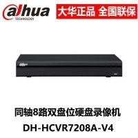 DH-HCVR7208A-V4 大华同轴HDCVI硬盘录像机8路双盘位1080P录像机