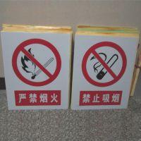 苍南标牌厂制作 PVC反光警告警示牌 丝印标识牌 pvc煤矿标牌定做