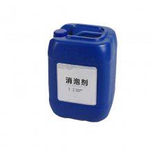 厂家直销耐碱消泡剂 工业水处理用消泡剂