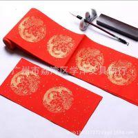 2019年春节喜庆用品书法手写空白对联纸万年红红纸批发烫金带横幅