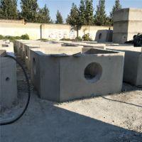 合肥市水泥化粪池,预制沉淀池价格