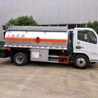 工地专用8吨加油车便宜优惠