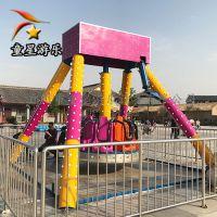 旋转类的小型儿童游乐设备小摆锤游乐设施