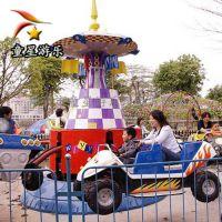 室外儿童游乐设备品牌童星游乐狂车飞舞开拓潜能