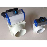 我司供应工业塑胶通风管道蝶阀DR-100,可用于通风恒压控制节能