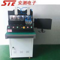 STE安测 ICF测试治具 FCT功能测试仪器 专业非标定制治具设备